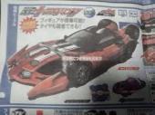 仮面ライダードライブ車.3.jpg